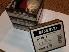 Servoer JR DS 8911